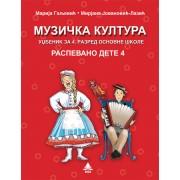 Udžbenik Muzička kultura 4. razred BIGZ