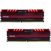 Team Group Delta Red 16GB (8GBx2) DDR4-2400MHz memoria