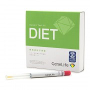 GeneLife[ジーンライフ]肥満遺伝子検査キット【QVC】40代・50代レディースファッション