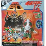 Kamen Rider V3 Mighty Riders SD
