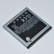 Samsung Galaxy S2 Battery - 100 Original