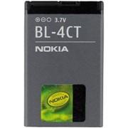Nokia BL-4CT Li-ion, 860 mAh, ömlesztett