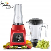 Vitamix Blender Vitamix S30
