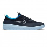 Nike SB Skate boty Nike SB Nyjah Free 2 dark obsidian/white-hyper jade