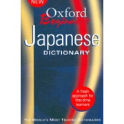 Oxford Beginner's Japanese Dictionary (Oxford Dictionaries)(Paperback) (9780199298525)