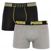 Puma 2PACK pánské boxerky Puma vícebarevné (501009001 020) M