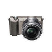Sony Exmor APS HD ILCE-5100L brown + Sony CP-V3 Portable power supply 3000mAh ILCE5100LT.CEC_CP-V3W_PROMO