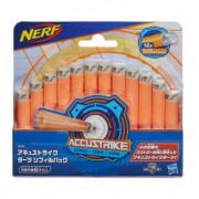 Nerf Munitie Accustrike set 12 C0162