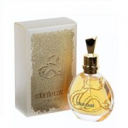 Serpentine Roberto Cavalli 50 ml Spray, Eau de Parfum