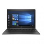 "Лаптоп HP ProBook 450 G5 (2UB66EA)(сребрист), четириядрен Kaby Lake R Intel Core i7-8550U 1.8/4.0GHz, 15.6"" (39.62 cm) Full HD UWVA дисплей(HDMI), 16GB DDR4, 512GB SSD, 1x USB 3.1 Type-C, Windows 10 Pro, 2.1kg"