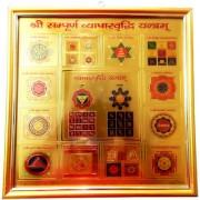 Sampoorna Vyapar Vridhi Yantra- Original