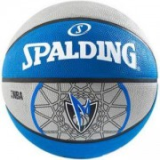Баскетболна топка Dallas Mavericks 2015, Spalding, 3001587011117
