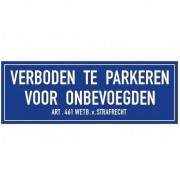 Merkloos Verboden te parkeren voor onbevoegden sticker 20 x 7 cm