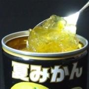 夏みかんマーマレード(贈答箱入り) (370g×3缶入)×3箱