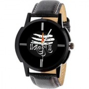 KDS Casual Round Dial Black Leather Strap Analog Watch For Men