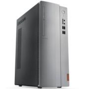 Lenovo IdeaCentre 510 i5-7400 up to 3.5GHz QuadCore 90G800J4BG