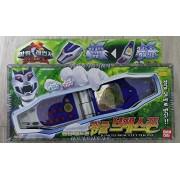 Bandai Power Rangers Gao Ranger Wild Force Dx G-brace Phone Silver Lunar Caller