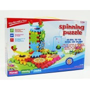 Spinning Gear 3D Puzzle Building Toy Set~Interlocking Blocks & Motorized Spinning Gears~81 pieces in box with handle. Educational & Fun!