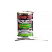 Цитрол Супер (димка) - за контрол на хлебарки и складови неприятели