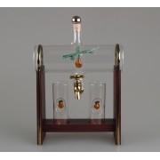Sada Minibar