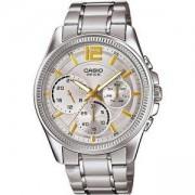 Мъжки часовник CASIO Collection MTP-E305D-7A