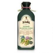 Sampon special pe baza de apa de gheata cu 17 plante siberiene ヨ impotriva matretii (toate tipurile de par)