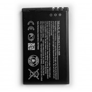 Батерия за Nokia - Модел BL-4U