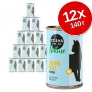 Икономична опаковка Cosma Nature 12 x 140 г - комбинирана опаковка
