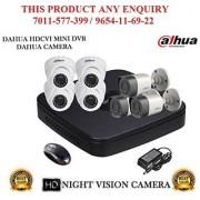 Dahua 2 MP HDCVI 8CH DVR + Bullet Camera 3Pcs and Dome Camera 4Pcs CCTV Combo