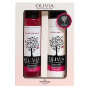 Fusion Gift Set Shower Gel 300ml & Body Lotion Pomegranate 300 ml