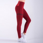 Ladies Workout női sport leggings, piros, S