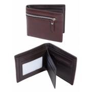 Кафяво мъжко портмоне с цип