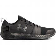 Under Armour Men's Commit X NM Training Shoes - Black - US 13/UK 12 - Black