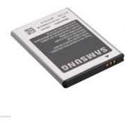 Click Away Samsung Galaxy Ace EB494358VU 1350 Mah Mobile Battery