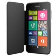 CC-3087Flip Cover за Nokia Lumia 530, сив