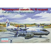 Antonov An-10A Russian medium-haul passenger aircraft, late version, Aeroflot Komi ASSR repülőgép makett Eastern express EE14485