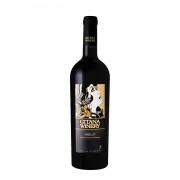 Gitana Classico - Merlot 0.75L