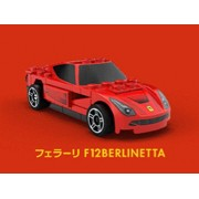 2014 The New Shell V-power Lego Collection Ferrari F12 Berlinetta 40191 Exclusive Sealed