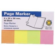 Лепящи хартиени индекси Office Point