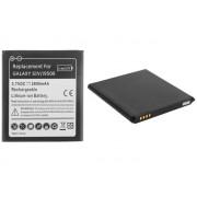 NTR BATC04 Samsung Galaxy S4 i9500 i9505 i9295 2800mAh EB-B600BEB akku - utángyártott