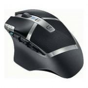 Logitech Produkt z outletu: Mysz LOGITECH Gaming G602