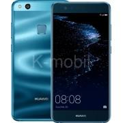 Huawei P10 Lite Single Sim Sapphire Blue