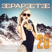 Video Delta V/A - Papeete Beach Compilation 26: Winter 2017 - CD