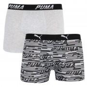 Puma 2PACK pánské boxerky Puma vícebarevné (501003001 200) XL