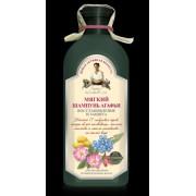 Sampon usor pe baza de apa de gheata cu 17 plante siberiene, fructe de dud alb, laptisor d