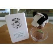 あいすむら のアイスミルク(480ml×2) ミルク チョコレート