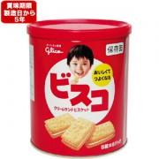 《東急百貨店通販防災》5年保存 〈グリコ〉ビスコ保存缶 10缶セット