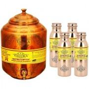 Taluka Pure Copper Handmade Water Pot Tank Matka Dispenser   17000 ML Capacity   with Set 4 Copper Bottle Water Bottle Joint free - Leak Proof Bottle 1000 ML Each   For Kitchen Good Health Benefit