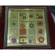 Sri Sampuran Vyapar Vridhi Yantra Energized 10x10 Inches