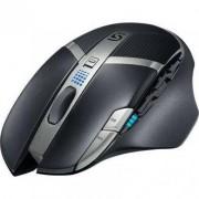 Мишка logitech g602 wl gamming mouse